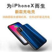 新款薄iphoneX防摔玻璃手機殼充電寶便攜蘋果X專用背夾電池大容量igo 3c優購