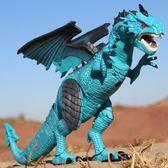 玩具 【噴霧飛龍】大號恐龍玩具霸王龍遙控電動兒童仿真模型侏羅紀 igo 全館免運