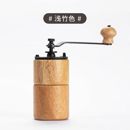 磨豆機 小鋼炮手搖磨豆機家用咖啡豆研磨機復古原木手動磨咖啡粉器具【快速出貨八折優惠】