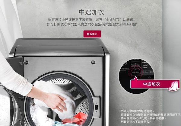 *~新家電錧~*【LG樂金 F2721HTTV+WTD250HV】TWINWash 雙能洗(蒸洗脫烘)