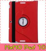 【萌萌噠】ASUS MeMO Pad 10 ME103K 旋轉360度保護套 皮紋側翻皮套 多層支架 鬆緊帶 平板套