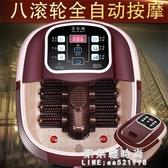 足浴盆 美爾潤足浴盆全自動按摩泡腳桶家用 電動洗腳盆加熱足療機足浴器 果果輕時尚NMS