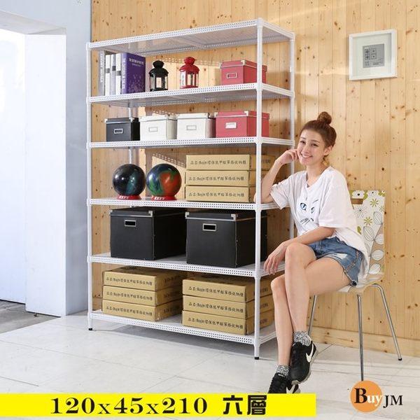 廚房櫃 電器櫃《百嘉美》加強型白烤漆洞洞板120x45x210cm六層置物架/層架