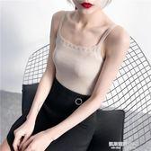 吊帶背心女夏新款內搭吊帶衫短款性感修身針織打底衫上衣外穿  凯斯盾数位3C