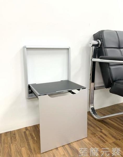 玄關椅 可收納換鞋凳掛牆家用門口換鞋凳摺疊壁掛式摺疊玄關椅摺疊浴室凳 至簡元素