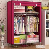 加大布衣柜 防塵簡易衣柜 加固鋼架組裝衣柜 衣櫥LB3459【原創風館】