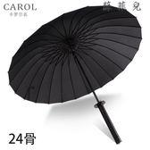 男晴雨傘創意長柄傘女超大號直柄刀傘劍傘個性日本武士傘