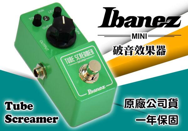 【小麥老師 樂器館】Ibanez Mini 日本製 Tube Screamer 一年保固 迷你 破音效果器 原廠公司貨