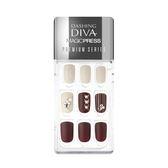 Dashing Diva頂級光療美甲片-磚色毛衣