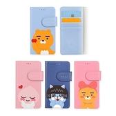 KAKAO FRIENDS 磁扣皮套 手機殼│LG G8 VELVET V40 V50│z9183
