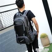 80L新款超大容量登山包戶外雙肩包男女旅行包特大背包旅游包 中秋節全館免運