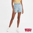 Levis 女款 高腰闊腿牛仔短褲 / 鬆緊帶褲頭 / 復古淺藍石洗