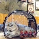 透明寵物外出便攜包貓袋狗狗雙肩背包寵物包...