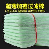 魚缸過濾器過濾棉高密度凈化加厚白棉魚缸化綠魚材料墨魚過濾設備 父親節超值價