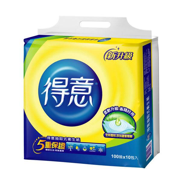 【結帳現折$100】得意抽取式衛生紙100抽*10包*7袋 Y15 - 永豐商店