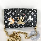 BRAND楓月 LOUIS VUITTON M63888 TWIST 鏈帶錢包 WOC 彩繪貓咪