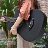 吉他 民謠吉他38寸初學者學生男女新手入門練習木吉它通用樂器igo   傑克型男館