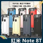 Xiaomi 小米 紅米機 Note 8T 金剛鐵甲保護套 軟殼 三防高散熱 四角防摔 全包款 矽膠套 手機套 手機殼