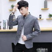 春季男士休閒小西裝外套韓版青年修身潮流中山裝西服上衣『小宅妮時尚』