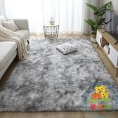 床邊毛毯地墊家用地毯客廳茶幾臥室毛絨可愛樂淘淘