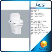 HCG和成智慧型超級馬桶 AFC133Adb(H)