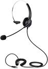 適用國洋 H-33頭戴式耳機 電話耳機麥...