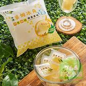 冷凍任選-老實農場 檸檬百香冰角10個/袋【766雜貨小舖】