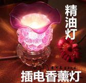 香薰燈插電精油燈玻璃臥室台燈家用歐式靜音加濕器熏香燈床頭燈具 美芭