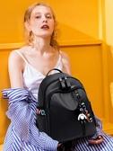 帆布包女士旅行後背包女新時尚小背包牛津布大容量旅游帆布學生新品