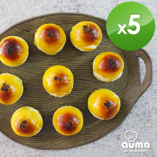 奧瑪金旺蛋黃酥12入禮盒X5盒