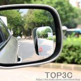 汽車后視鏡小圓鏡反光鏡倒車鏡360度可調廣角鏡倒后鏡盲點輔助鏡「Top3c」