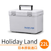 保冰桶 冰桶 日本伸和保溫冰箱 22L《Life Beauty》