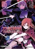 Sword Art Online 刀劍神域Progressive(5)漫畫