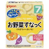 貝親 南瓜芋頭點心/寶寶餅乾(7個月以上適用)