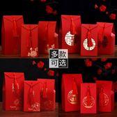婚慶用品創意喜糖盒子紙盒結婚糖盒喜糖袋喜糖禮盒中式喜糖盒   初見居家