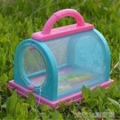 養殖箱烏龜缸蠶寶寶屋兒童便攜式蠶寶寶別墅透氣觀察箱寵物箱蝴蝶昆蟲飼養屋YJT 【快速出貨】