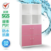 IHouse-SGS 防潮抗蟲蛀緩衝塑鋼加高四門半開放收納置物櫃藍白