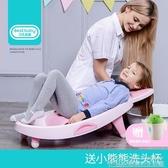 洗頭椅加大可折疊調節 寶寶洗頭床小孩洗發躺椅男女浴盆 居樂坊生活館YYJ