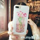 手機殼 流沙iPhone7plus保護套