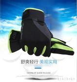 攀登手套夏季戶外運動健身攀登釣魚吸汗透氣全脂觸屏防曬手套   XY3874  【KIKIKOKO】