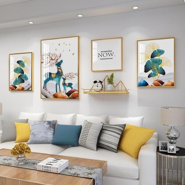 客廳裝飾畫沙發背景牆北歐掛畫大氣輕奢現代簡約風格組合晶瓷壁畫 「雙11狂歡購」
