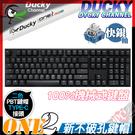 [ PCPARTY ] 創傑 DuckyChannel One2 魅影黑 無光 108鍵 TTC快銀軸 機械式鍵盤
