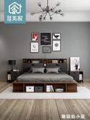 北歐高箱床小戶型主臥雙人床1.8米床現代簡約1.5米床板式床儲物床   蘑菇街小屋   ATF