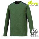 維特FIT 男款吸濕排汗圓領長袖上衣 JW1113 墨綠色 排汗衣 運動上衣 T恤 OUTDOOR NICE