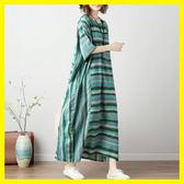 胖妹妹春裝大碼連身裙減齡洋氣2019夏季新款藏肉條紋印花過膝長裙