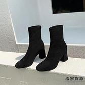 短靴女春秋單靴中筒磨砂中跟馬丁靴【毒家貨源】