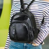 韓版百搭時尚軟皮後背包