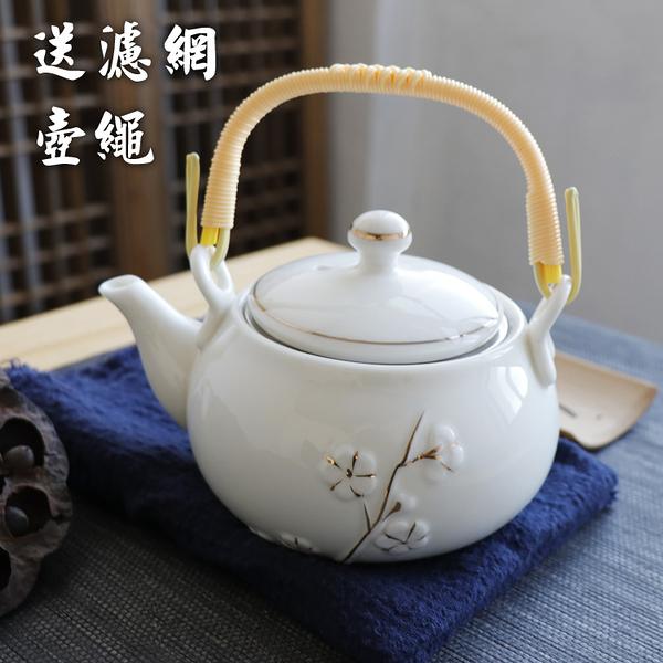 景德鎮陶瓷茶壺提梁壺帶過濾網骨瓷泡茶器單壺【聚寶屋】