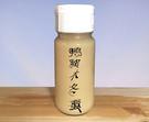 台灣獨有鴨腳木土蜂冬蜜(700克)~~蜂蜜聖品中的極品再極品!行家才知道的價值!真正物少珍貴純冬蜜