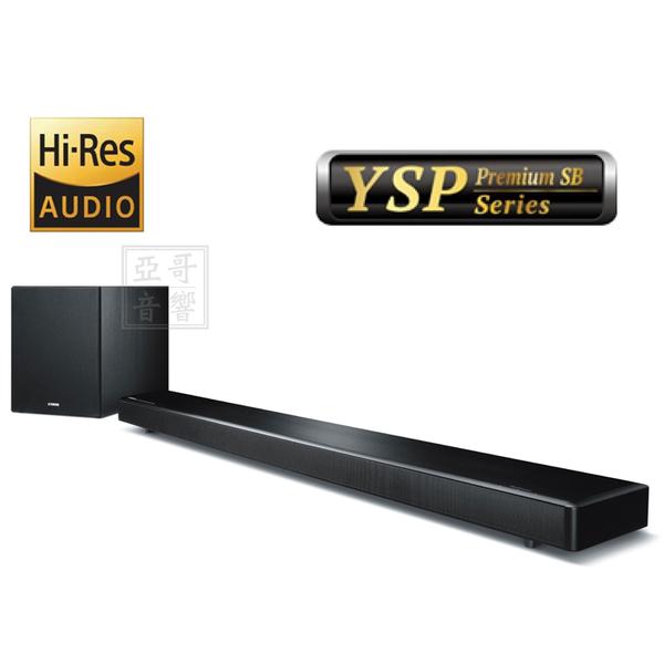 山葉 YAMAHA YSP-2700 SoundBars 藍牙無線家庭劇院 (2020/1/31前購買贈送限量好禮)